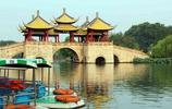 五亭橋是瘦西湖的標誌