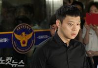 """韓星樸有天""""性侵案""""終於結束,勒索5億女,最終被判刑"""