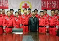 臨汾紅十字應急救援隊