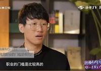 LOL:想打電競的人,看看IG戰隊的經理,ning王,Jacklove怎麼說