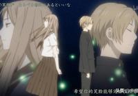 《夏目友人帳》:為什麼大家更喜歡夏目貴志,而不是夏目玲子呢?