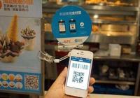 微信支付寶付款後,需要把付款憑證給商家看嗎?