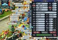 """夢幻西遊:全服第一38級""""毅力帝""""大神玩家,狂屯18車大光武器"""