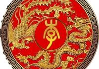 李氏宗祠對聯集錦 李氏族徽大全 李氏人轉發、銘記!