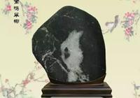 渭河石之鴛鴦玉