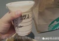 """網友花101元買份""""星巴克早餐"""",看到分量,吃貨:吃不飽"""