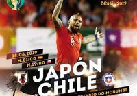 日本隊0比4遭智利狂虐,知道國足為啥總不願打美洲盃了吧