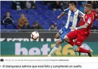武磊展現超強自信:我的強項就是進球,能踢西甲說明中國足球在進步