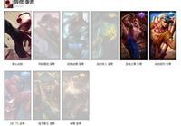 LOL英雄聯盟高性價比皮膚推薦(李青、盧錫安、拉克絲篇)