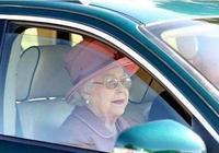 世界上僅有2人無證駕駛,其中一位92歲高齡,另一位在中國很有名