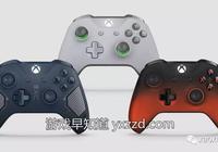 微軟官方公佈3款全新Xbox配色手柄和新Win10無線手柄接收器 國行確認發售
