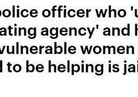 英已婚警官長期騷擾4女性,出軌2人狂發挑逗短信,曾獲警局表彰