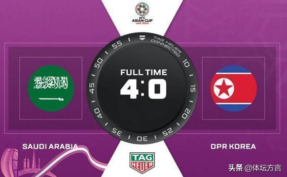 亞洲盃現2精彩入球:馬賽迴轉+蠍子擺尾,結果是一個哭,一個樂