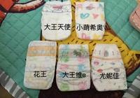 寶寶紙尿褲的選擇之路
