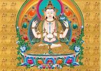 梵林文化 四臂觀音解析