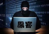"""你身邊那些自稱是""""黑客""""的人,真的算是""""黑客""""嗎?"""