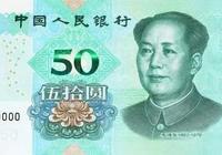8月新版人民幣出爐,怎樣收藏才能升值百倍?