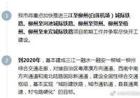 重磅!柳州融安、三江縣將要建通用航空機場