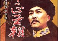 《康熙王朝》和《雍正王朝》比起來,哪個更好?
