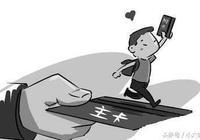 信用卡界的夏娃——附屬卡