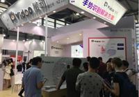 CES Asia精彩看點:人機交互、人工智能
