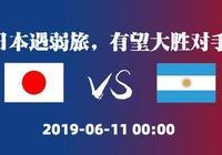 女足世界盃—日本碾壓阿根廷