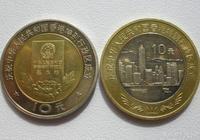 紀念幣系列之27:香港迴歸紀念幣,史上跌得最慘的紀念幣