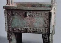 中國十大青銅器
