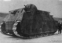 意大利的世界最重坦克,菲亞特2000重型坦克