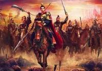 三國時代死了最可惜的猛將,打的劉備四處逃亡,連曹操都束手無策