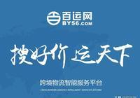 厲害了,全球船企50強榜單中國佔據半壁江山
