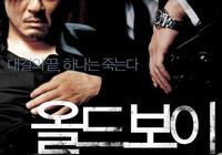 韓式暴力美學的巔峰之作