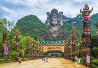 桂林旅遊有一場表演不可錯過,被譽為一生必看的演出