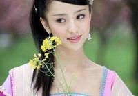 她被譽為最完美的女人 趙飛燕嫉妒她 設計想害死她