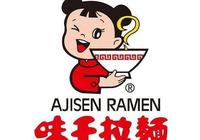 掌握這幾招,你也能做出正宗日式拉麵,味千拉麵都甘拜下風!