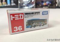 用貼紙糊弄玩家的合金小車:多美卡托馬斯樂園巴士評測