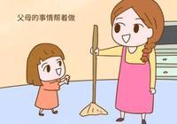 """家長學會示弱,孩子更優秀,""""示弱式育兒""""高情商父母的必修課"""