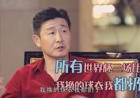 國足不滿網友稱白斬雞,晒出梅西舊照:他也有肥肉為什麼不說他?