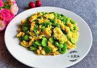 蠶豆炒雞蛋