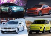 韓系新能源將崛起?近期最新一批新能源車搶先看