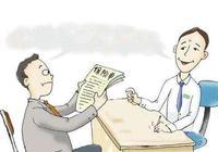 保險投保人的權利你瞭解多少?