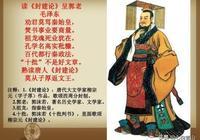 為漢太祖高皇帝劉邦正名——大漢王朝的締造者絕非小人