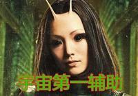 螳螂女作為宇宙第一輔助,終局之戰跑在第一線太拼,網友評論亮了