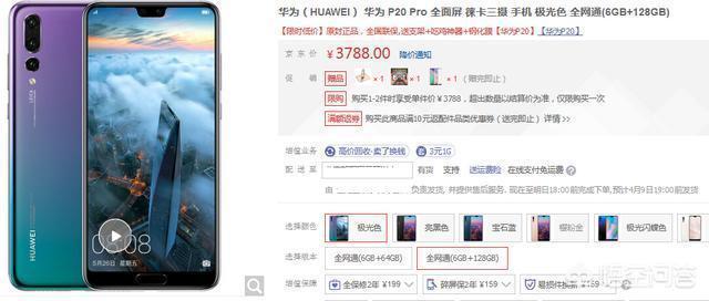 華為開啟清倉模式,128GB三攝旗艦已降1689元,真值得入手嗎?