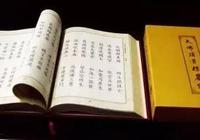 為什麼《楞嚴經》非學不可?
