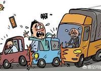 車禍致人死亡,司機有駕照、有交強、無三責,家屬索賠60萬,車主需要承擔什麼責任嗎?