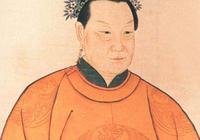 朱元璋老婆馬皇后的腳是真的很大嗎?