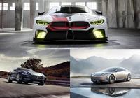 2017法蘭克福車展 BMW M8 GTE、8-Series高性能陣容全面降臨