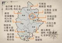 天下美食系列之漳州市
