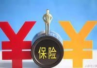 重磅!保監會稱將出臺對香港保險業的優待政策